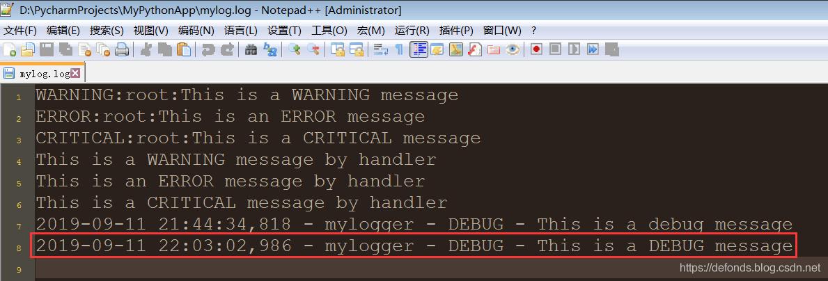 只记录 DEBUG 行的示例.png