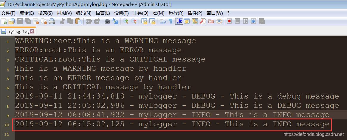 只记录 INFO 行的示例.png