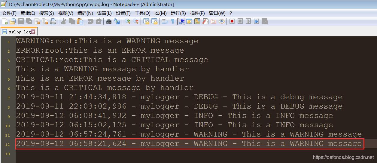 只记录 WARNING 行的示例.png