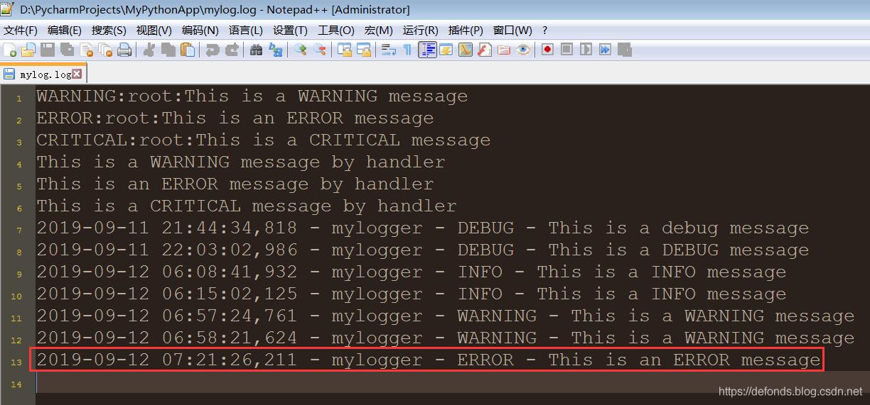 打印 ERROR 行的例子.png