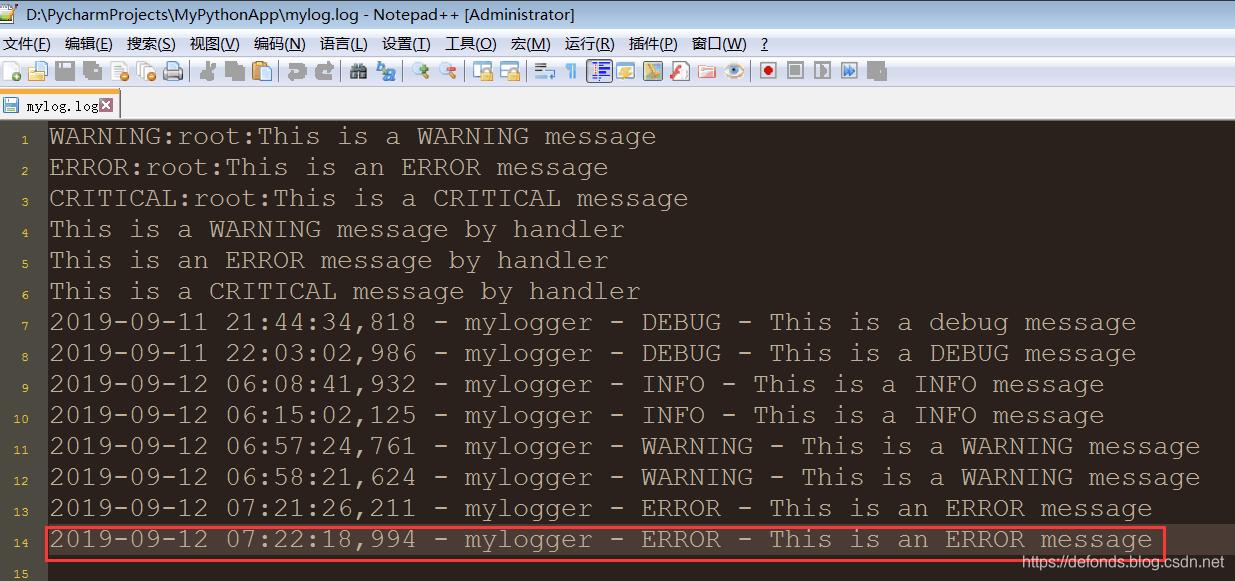 只记录 ERROR 行的示例.png