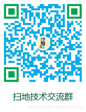 watermark,type_ZmFuZ3poZW5naGVpdGk,shadow_10,text_aHR0cHM6Ly9sZXl0dG9uLmJsb2cuY3Nkbi5uZXQ=,size_16,color_FFFFFF,t_70