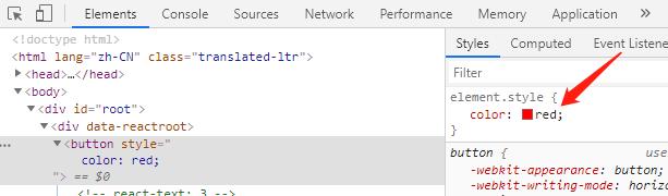修改html样式