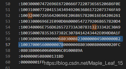 hex文件的实际数据