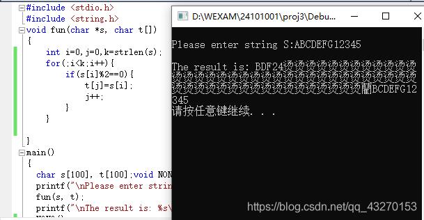 将s所指字符串中ASCII值为奇数的字符删除,剩余的放在新串t所指的数组中