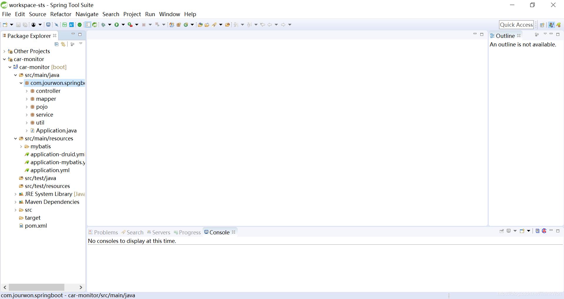 使用Java视图2