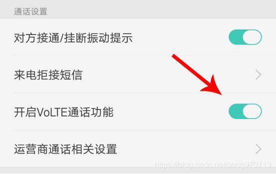 """OPPO手机信号栏发现了""""HD""""标志,说明你打开了这个功能,望周知"""
