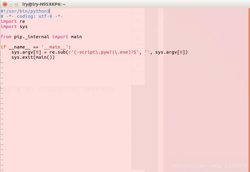 关于解决Ubuntu16.04中pip和pip3同时指向Python3.5的问题