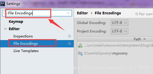 搜索File Encodings