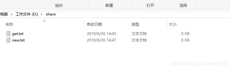 Windows下创建的文件