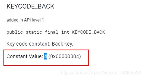 返回的code值