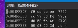 第一行可以看出 储存的为F9