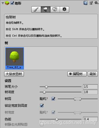 [外链图片转存失败,源站可能有防盗链机制,建议将图片保存下来直接上传(img-NvwaHeFj-1569817601943)(T:\TH\大三上\3D游戏设计\4游戏对象与图形基础\基本操作演练\images\地形组件.jpg)]