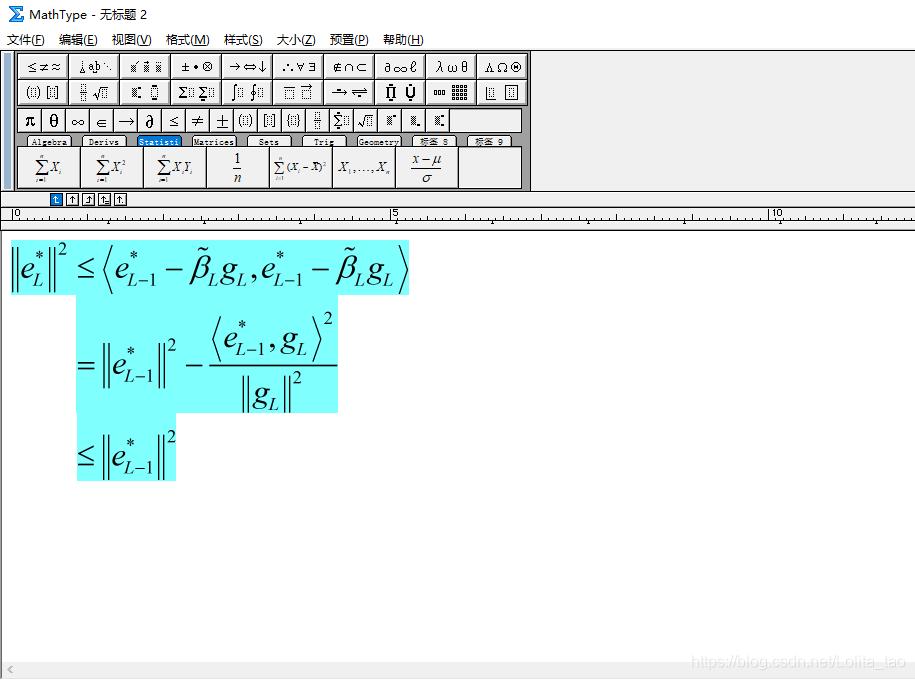 直接复制代码到letax或者mathtype都可以