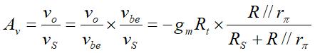简化增益等式