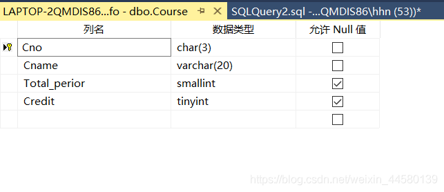 Course表