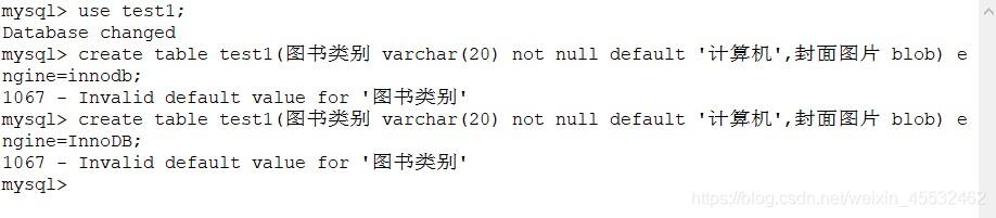 1067 - Invalid default value for '图书类别'