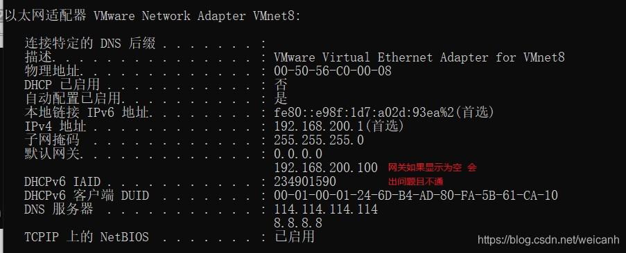 net模式网卡配置