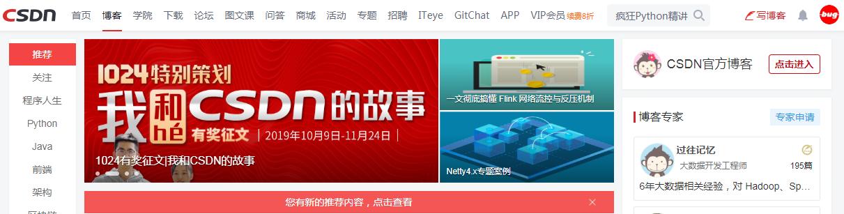 Netty4.x专题案例,推荐到博客首页