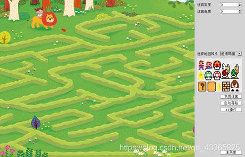 迷宫模式窗口背景图片