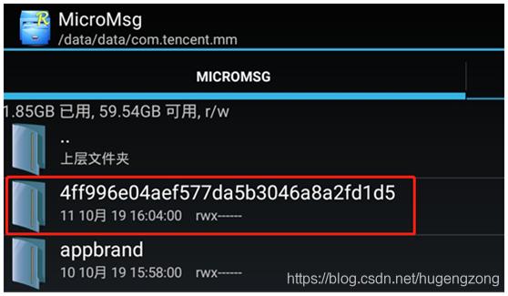 【资源教程】微信小程序抓包教程,可用来反编译获取资源等-狮子喵