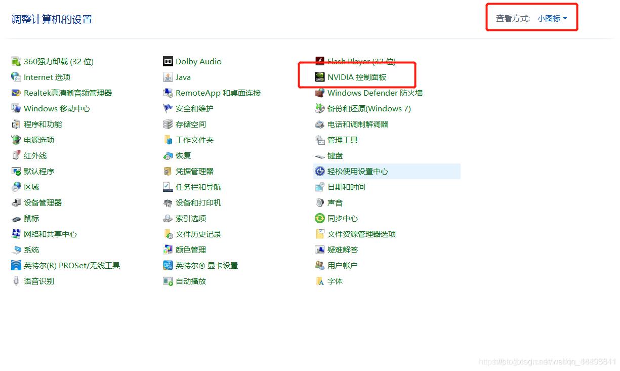 [外链图片转存失败,源站可能有防盗链机制,建议将图片保存下来直接上传(img-YLBfa3x9-1571051535470)(C:\Users\xiahuadong\Pictures\博客\55.png)]