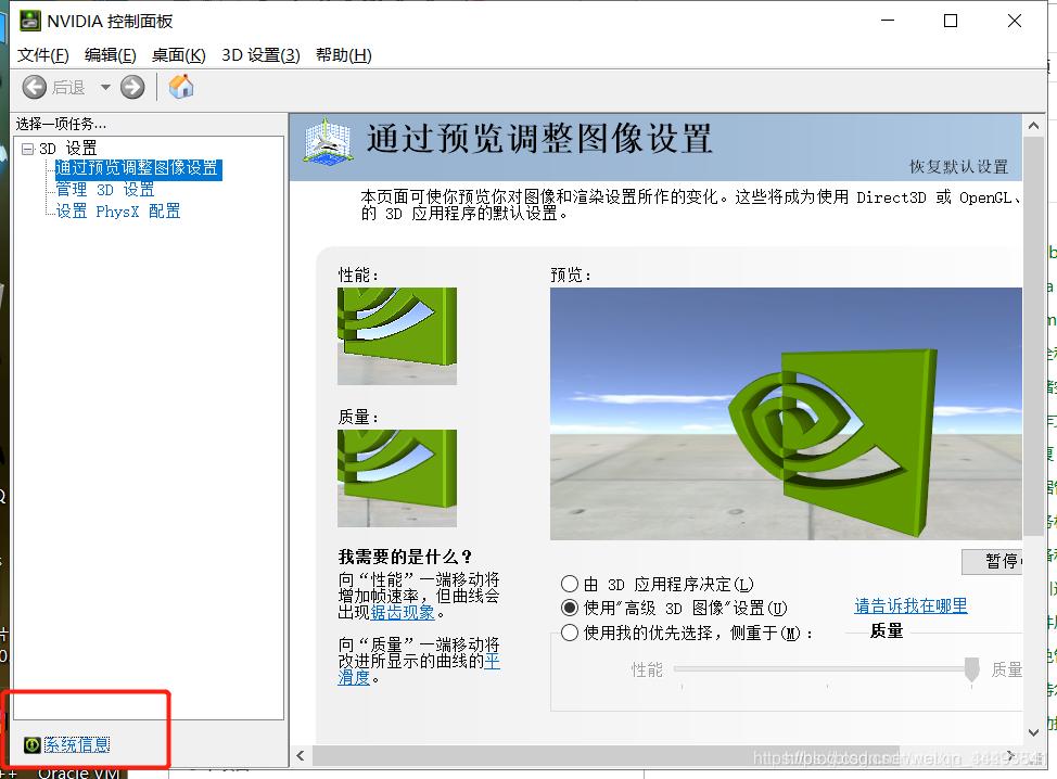 [外链图片转存失败,源站可能有防盗链机制,建议将图片保存下来直接上传(img-mha21HaL-1571051535470)(C:\Users\xiahuadong\Pictures\博客\56.png)]