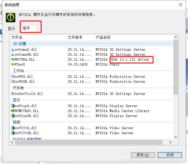 [外链图片转存失败,源站可能有防盗链机制,建议将图片保存下来直接上传(img-nhKf7wq0-1571051535470)(C:\Users\xiahuadong\Pictures\博客\57.png)]