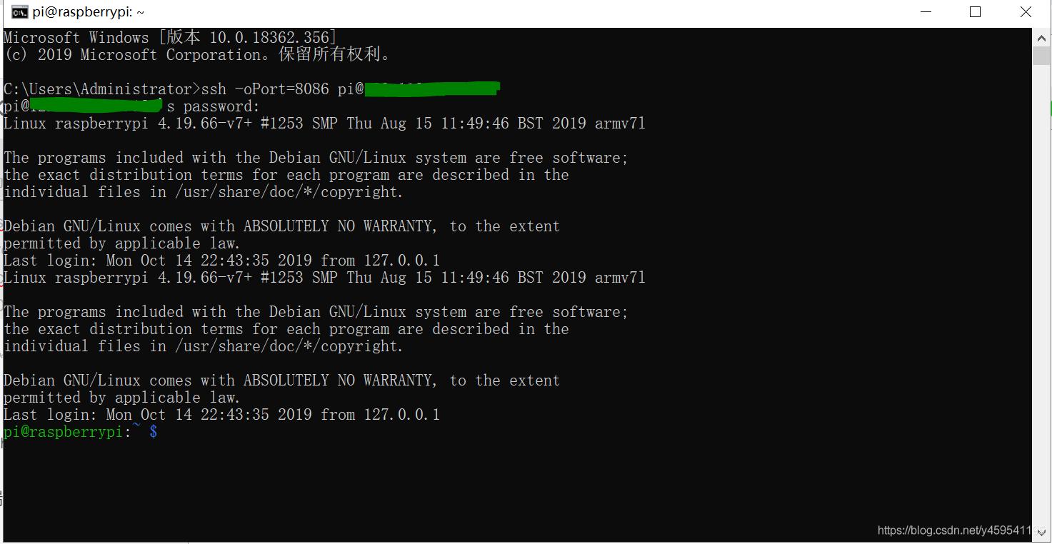 VNC+frp实现远程访问树莓派(图19)