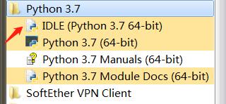 这是Python在开始菜单的截图
