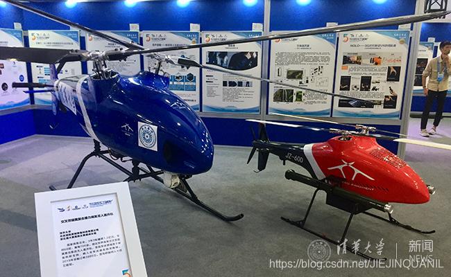 交叉双旋翼复合推力尾桨无人直升机