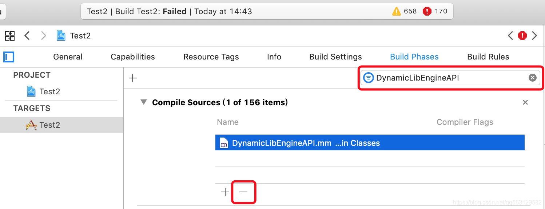 删除DynamicLibEngineAPI.mm编译源引用