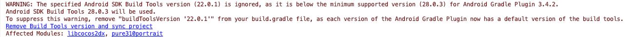 SDK Build Tools版本问题