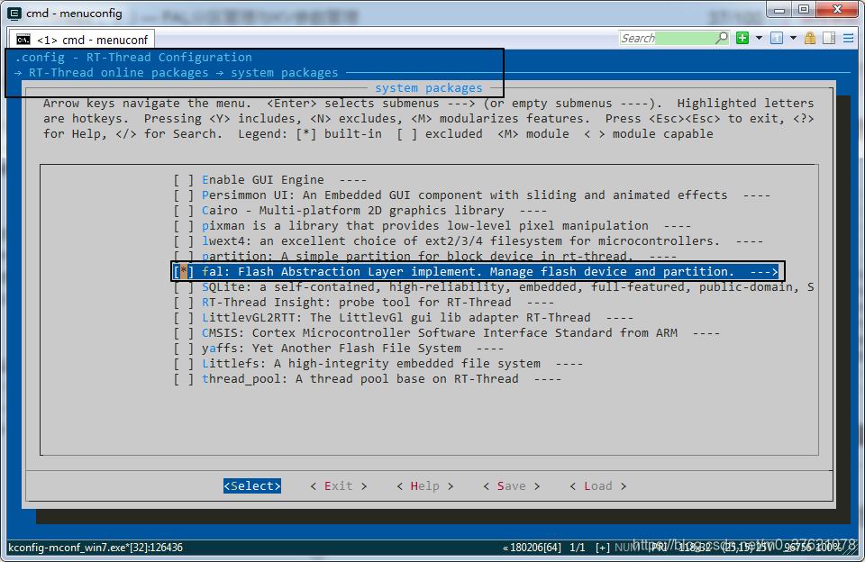 启用FAL软件包的配置界面