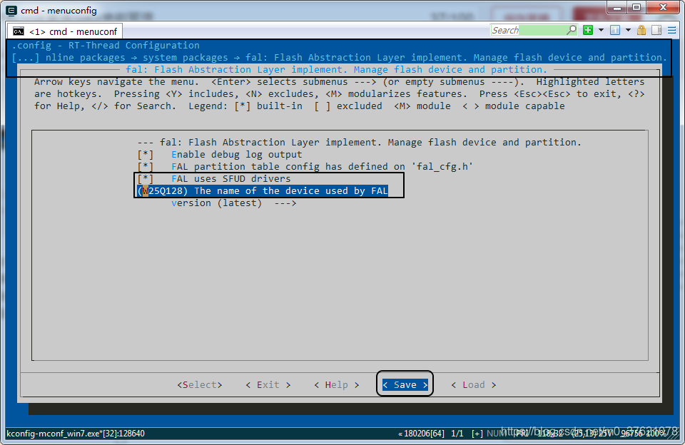 FAL使用SFUD的配置界面
