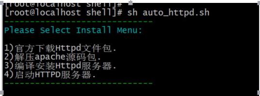 [外链图片转存失败,源站可能有防盗链机制,建议将图片保存下来直接上传(img-TbtvFBap-1571756069377)(/home/tarena/图片/shell/shell003.png)]