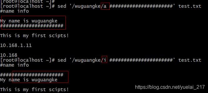 [外链图片转存失败,源站可能有防盗链机制,建议将图片保存下来直接上传(img-WJH7UCCk-1571756069382)(/home/tarena/图片/shell/shell006.png)]