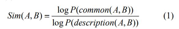 文本相似度定义式