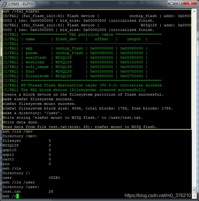 在FAL上移植DFS elmfat文件系统示例运行结果