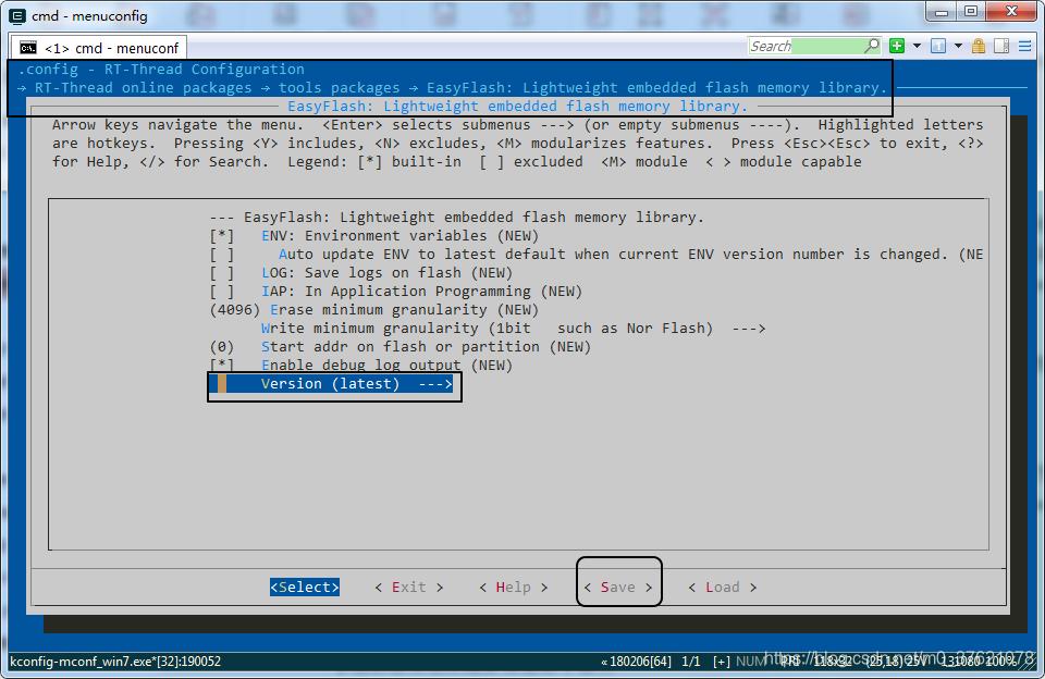 easyflash启用配置界面
