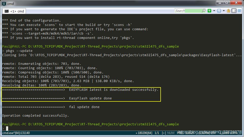 easyflash软件包下载结果