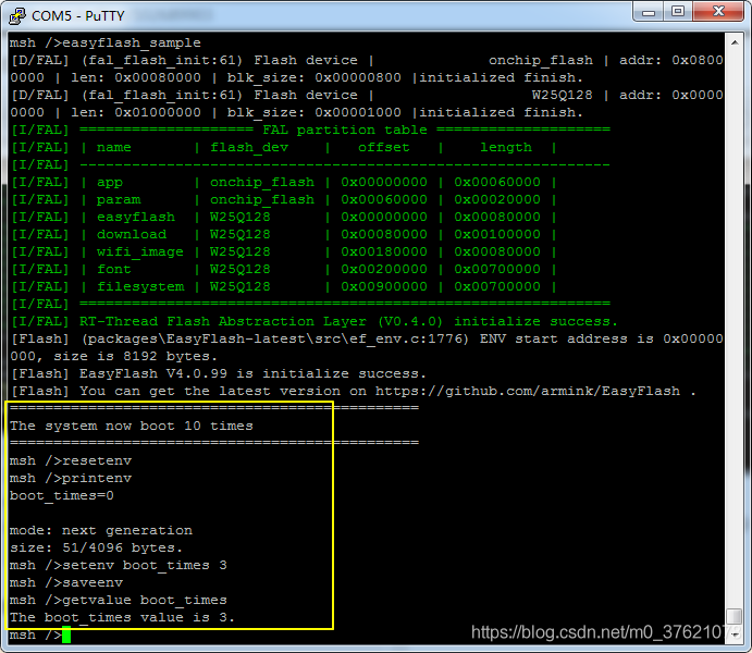 easyflash finsh命令使用示例