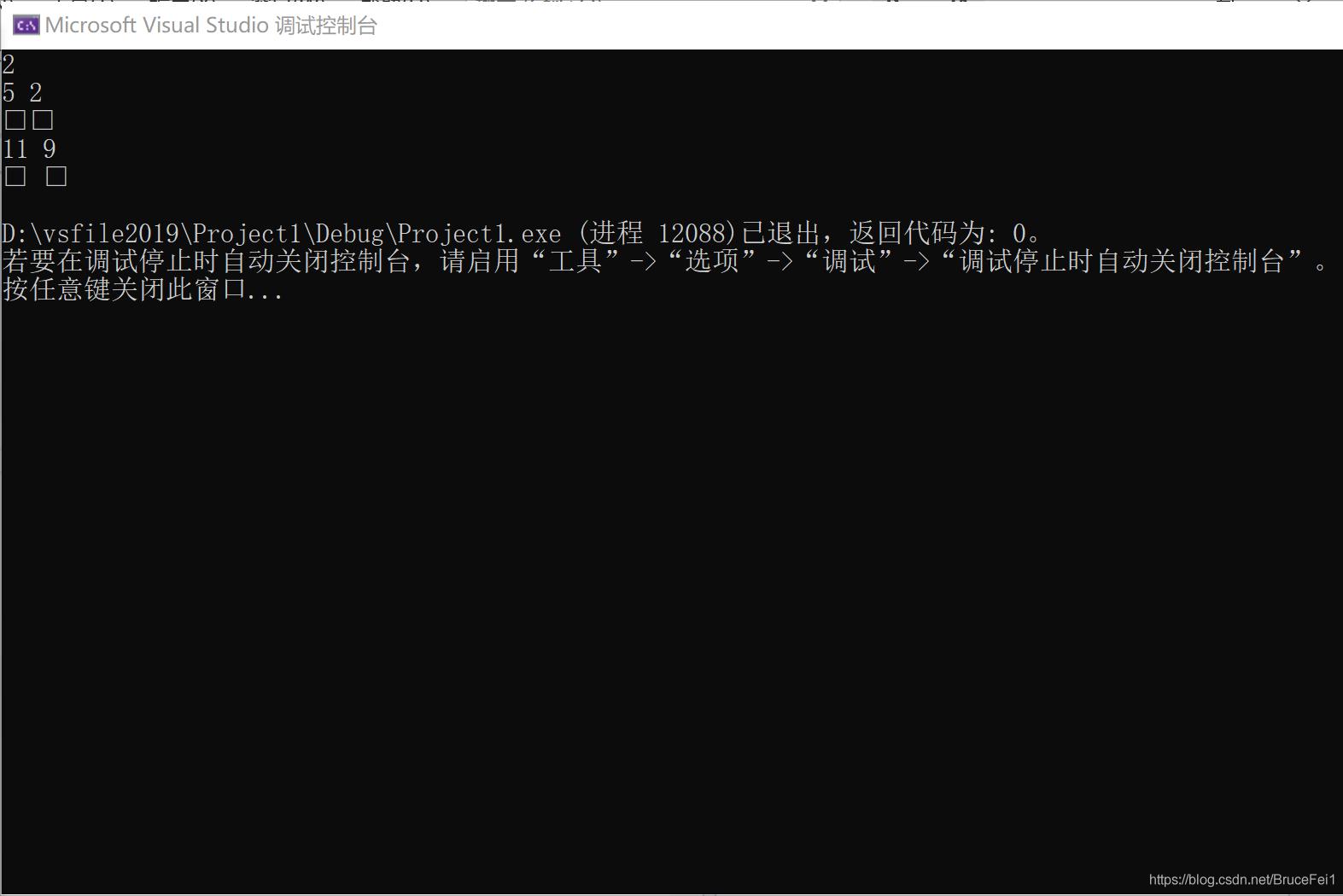 在这为什么vs2019运行这个程序,输出结果会是小方格??里插入图片描述