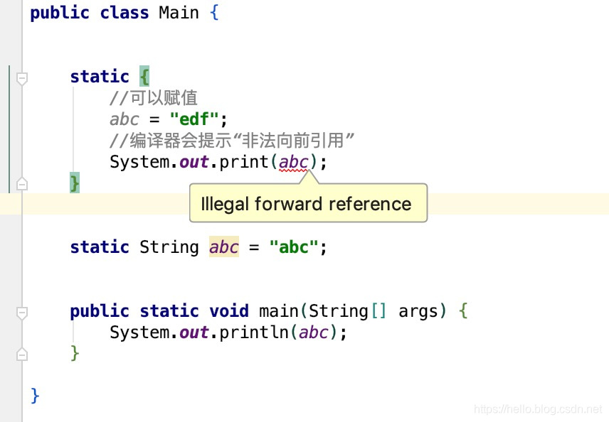 Java虚拟机类加载机制