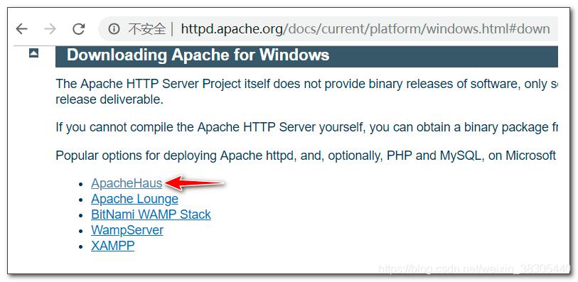 下载Apache