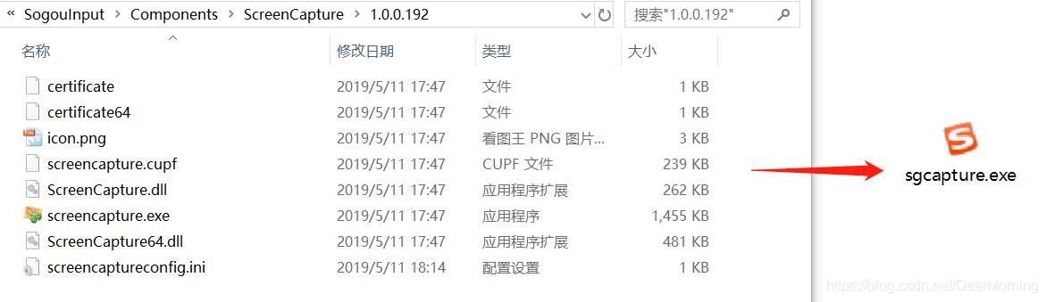 将exe和dll文件打包成一个exe文件