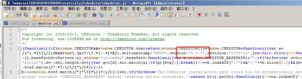 "ckeditor+phpcms+粘贴word+富文本编辑器粘贴上传图片返回""不正确的服务器 ckeditor响应""的解决方案【原创】"