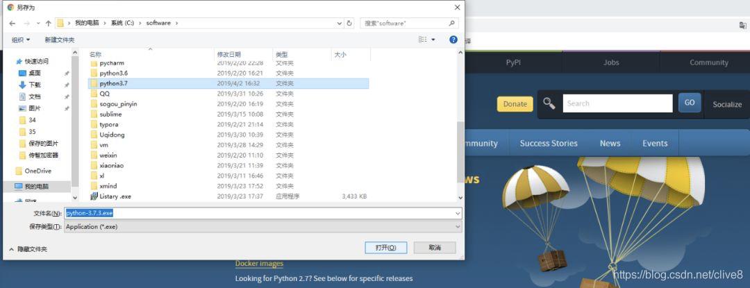 [外链图片转存失败,源站可能有防盗链机制,建议将图片保存下来直接上传(img-mZnP9KUn-1572510176967)(Windows系统Python解释器的安装配置/1554194556427.png)]