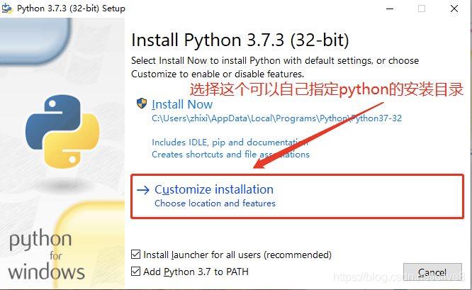 [外链图片转存失败,源站可能有防盗链机制,建议将图片保存下来直接上传(img-oKAxPtJv-1572510176970)(Windows系统Python解释器的安装配置/1554195664070.png)]