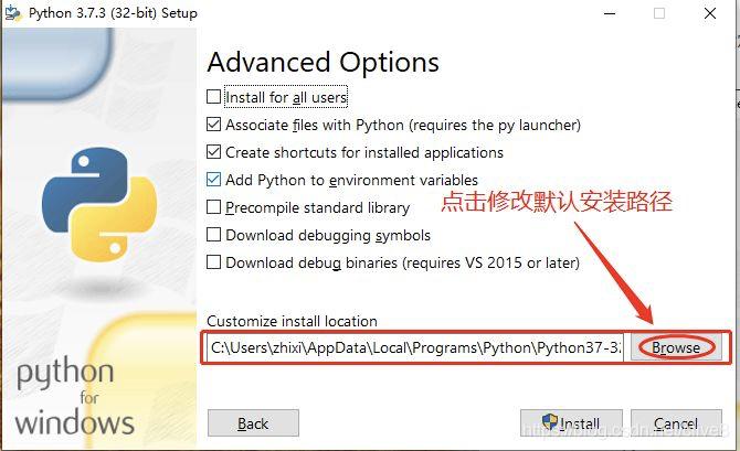 [外链图片转存失败,源站可能有防盗链机制,建议将图片保存下来直接上传(img-nR4DXhcV-1572510176972)(Windows系统Python解释器的安装配置/1554195977148.png)]